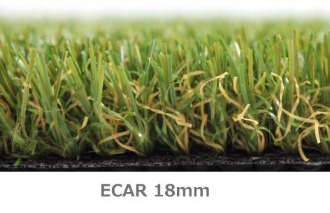 C sped artificial ecar 18mm econ mico for Cesped artificial economico