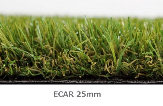 C sped artificial ecar 25mm hipermoquetas for Cesped artificial economico